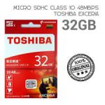 TOSHIBA MICRO SD CARD 32GB