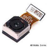 LG V20 Straznja Kamera